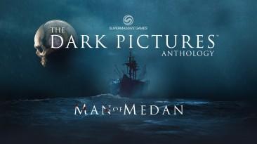 Леттербокс и 340p заказывали? Сравнение версий The Dark Pictures: Man of Medan