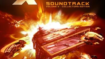 """X Rebirth """"Soundtrack"""""""