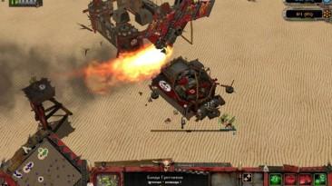 """Warhammer 40,000: Dawn Of War - Dark Crusade """"Карта - Sandswept Plains"""""""