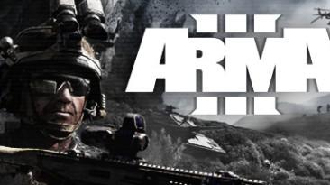 Arma 3: Трейнер/Trainer (+3) [UPD: 04.08.2019] {MrAntiFun / WeMod}