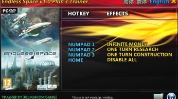 Endless Space: Трейнер/Trainer (+3) [1.0] {FLiNG}