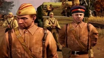 Company of Heroes 2 | Как разработчики игры представляют себе наших предков