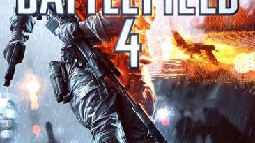 "Battlefield 4 ""Более натуральные цвета"" (SweetFX)"