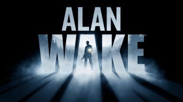 Слух: переиздание Alan Wake разрабатывается для современных платформ