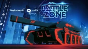 Battlezone стала доступна без VR