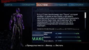 """The Amazing Spider-Man 2 """"Рожденный во тьме [TuriCt]"""""""
