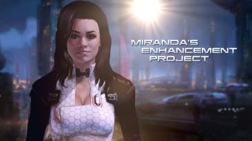 """Mass Effect Legendary Edition """"Улучшенная Миранда"""""""