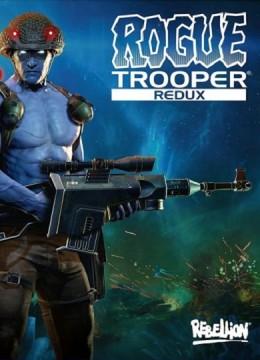 Игра rogue trooper (2006) rip от r. G. Механики скачать через.