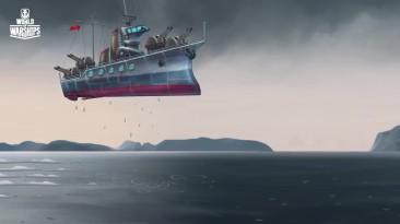 1 апреля с World of Warships!
