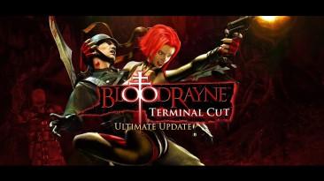 Трейлер BloodRayne: Terminal Cut Ultimate Update, финальное обновление переиздания