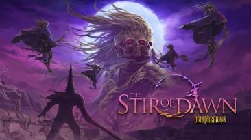 """Вышло бесплатное DLC Blasphemous - Stir of Dawn, добавляющиее важные функции и режим """"Новая Игра +"""""""