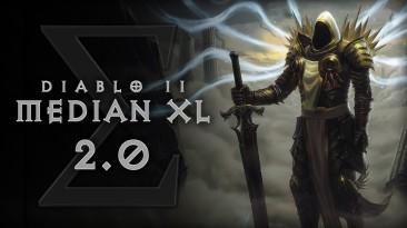 Модификация Diablo 2 Median XL V2.0 для классической Diablo 2 выходит 27 августа