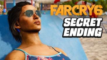 В Far Cry 6 есть секретная концовка, как в Far Cry 4 и 5