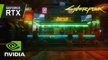 RTX в новом трейлере Cyberpunk 2077
