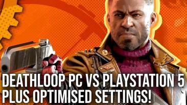 Digital Foundry провели технический анализ ПК/PS5 версий Deathloop