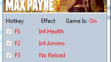 Max Payne 3: Трейнер/Trainer (+5) [1.0.0.130] {MrAntiFun}