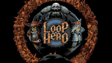 Российский рогалик Loop Hero за первые сутки разошёлся тиражём в 150 тысяч копий