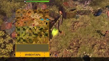 How to Survive: Сохранение/SaveGame (Начало игры, всё оружие, шлемы, броня + прибор изменения погоды)