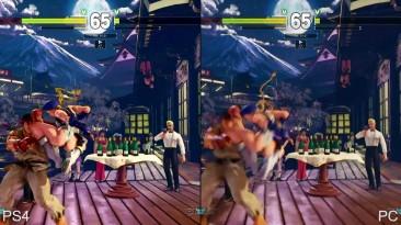 Сравнение Street Fighter 5 на PS4 и на PC с максимальными настройками качества