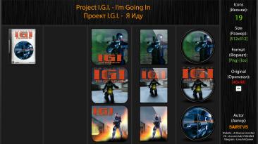 "Project I.G.I.: I'm Going In ""Иконки (ArtGamer)"""