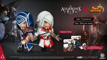 В России открылся предзаказ на коллекционные фигурки Ezio Revelations и Ezio Brotherhood