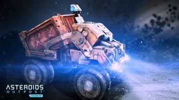 После Asteroids Atari возьмется за перезапуск Tempest, Missle Commando