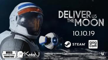 Релизный трейлер космического триллера Deliver Us The Moon