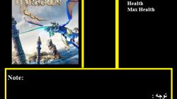 Panzer Dragoon: Remake: Трейнер/Trainer (+2) [1.0/GOG] {Abolfazl.k}