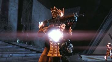 Destiny - Стартовало событие Age of Triumph