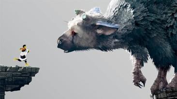 Разработчики The Last Guardian все еще ищут правильный баланс для поведения дракона Трико
