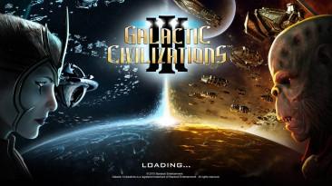 Бесплатная раздача Galactic Civilizations III в EGS
