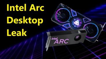 Видеокарты Intel Arc Alchemist возможно будут состоять из трех моделей построенных на двух графических процессорах