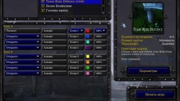 """Warcraft 3 TFT """"Карта - Team Ruin Defence v1.04b"""""""