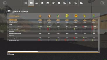 """Farming Simulator 19 """"Иконки для приятной игры"""""""
