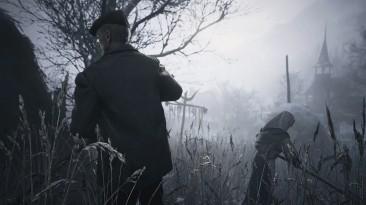 Название мультиплеера Resident Evil: Village и бонусы предзаказа