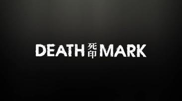 Геймплейный трейлер хоррора Death Mark