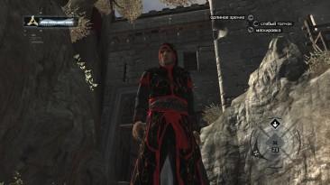 "Assassin's Creed ""Костюм с Chronicles china на Альтаира"""