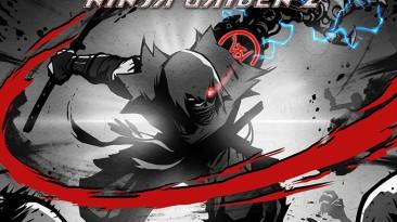 "Yaiba: Ninja Gaiden Z ""Main Menu Music"""