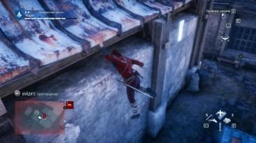 """Assassin's Creed: Unity """"Единство не перестает удивлять своими багами."""""""