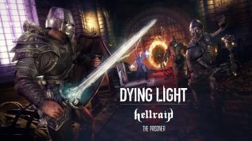 Dying Light: Hellraid получит новый сюжетный режим