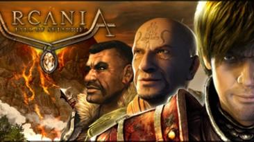 Arcania: Gothic 4 - Fall of Setarrif: Трейнер/Trainer (+7) [1.1.0.1433] {iNvIcTUs oRCuS / HoG}