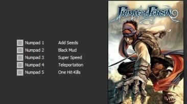 Prince of Persia (2008): Трейнер/Trainer (+5) [v1.0] {Enjoy}
