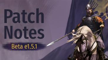 Вышло обновление 1.5.1 для бета-ветки Mount & Blade 2: Bannerlord