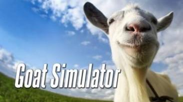 Состоялся релиз Goat Simulator 2014 на PS 4,3