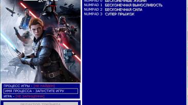 Star Wars Jedi: Fallen Order: Трейнер/Trainer (+7) [Ver 1.02] [Update 06.12.2019] [64 Bit] {Baracuda}