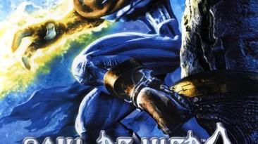 Русификатор(видеоролики(сюжетные сцены)) Legacy of Kain: Soul Reaver 2 от Фаргус/Siberian Studio(адаптация) (29.10.2010)
