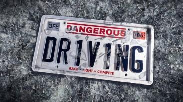 Разрушения, хаос и облава полиции: какие режимы будут на старте Dangerous Driving
