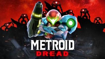 Metroid Dread - 20 минут игрового процесса эксклюзива Nintendo Switch