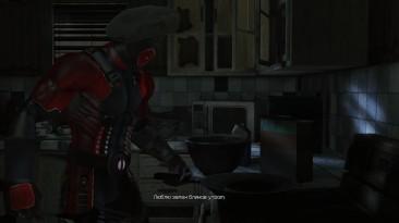 "Deadpool ""Скин Weapon-X"""
