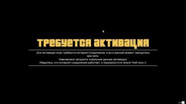 Grand Theft Auto 5 (GTA V): FAQ (Решение проблем в игре)